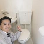 トイレタンク修理