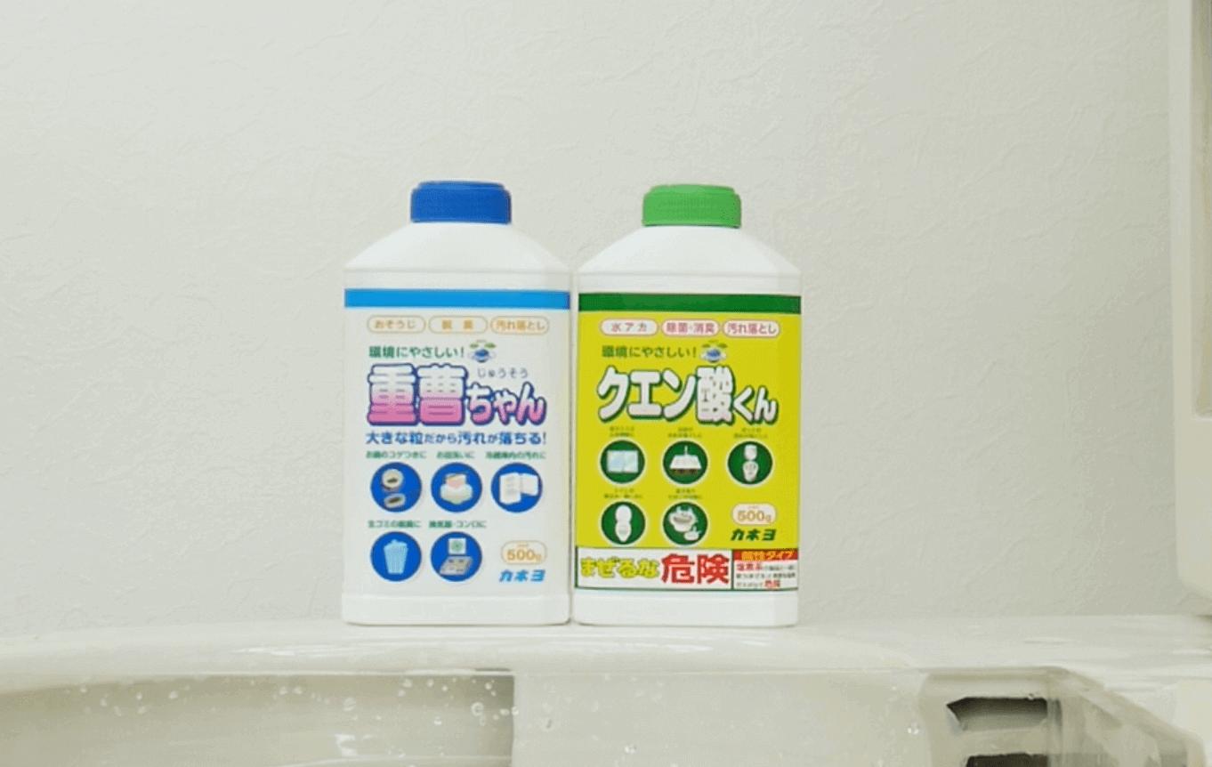 重曹+クエン酸