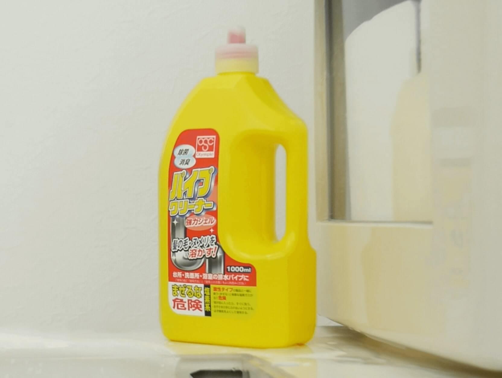パイプクリーナー(液体タイプ)
